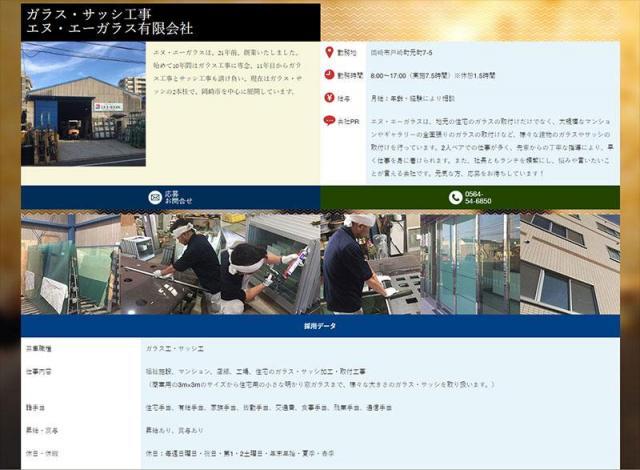 info-work.jpg